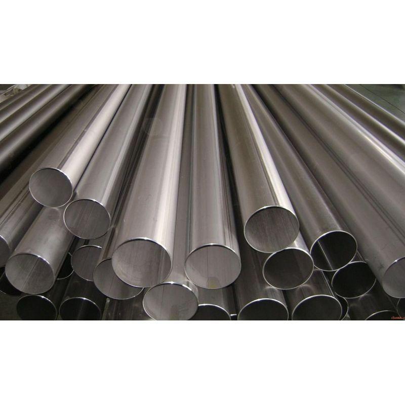 Inconel 601 tube 12.7-114.3mm tube N06601 round tube 2.4851 tube 0.1-2.5 meters, nickel alloy